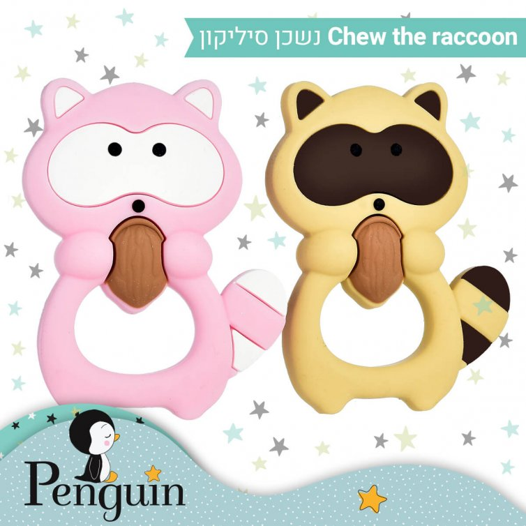 Chew the raccoon