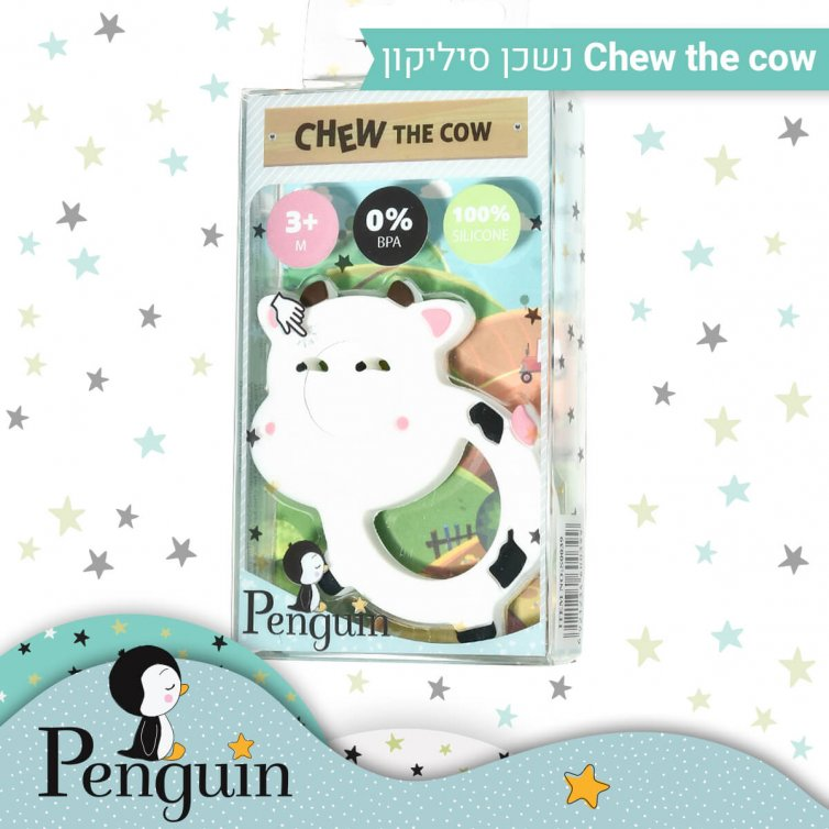 Chew the cow
